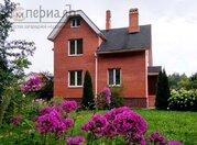Дом в г.Жуков с газом - Фото 1