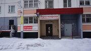 Готовый бизнес в Ногинском районе