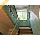 Пермь, Мензелинская, 7, Купить квартиру в Перми по недорогой цене, ID объекта - 321871602 - Фото 3