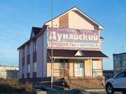 Готовый бизнес в Свердловской области