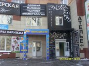 Сдам в аренду коммерческую недвижимость в Дашково-Песочне - Фото 3