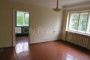 Продажа квартиры, Улица Стабурага