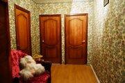 Продаю 3-х ком.кв-ру м.Алма-Атинская ул.Борисовские пруды д.24/2 - Фото 3