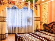 Продажа трехкомнатной квартиры на улице Академика Королева, 35 в .
