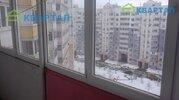 2 150 000 Руб., 1км.кв. Есенина 46, кв.125, Купить квартиру в Белгороде по недорогой цене, ID объекта - 327372844 - Фото 5