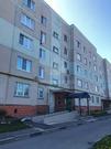 Купить квартиру ул. Красина