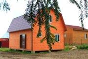 Новый теплый дом