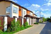 Продается таунхаус 225 кв.м, г.Одинцово, ул. Сосновая