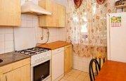Продается квартира г Краснодар, ул им Атарбекова, д 19
