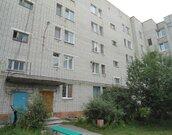 Продажа ПСН в Брянской области