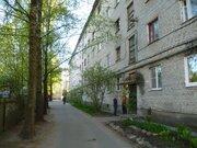 Продажа квартиры, Великий Новгород, Рогатицы