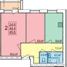 Новая квартира с индивидуальным отоплением в п.Щедрино от подрядчика, Купить квартиру в новостройке от застройщика в Ярославле, ID объекта - 324830580 - Фото 36