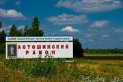 Продам участок в центре Лотошино с коммуникациями по границе в тч Газ