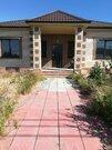 Продам новый дом один этаж, в пригороде г.Таганрога, с.Новобессергенка - Фото 1