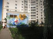 Усть-Курдюмская, 1 - Фото 2