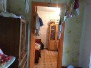 500 000 Руб., Продажа квартиры, Чита, Реалбаза, Купить квартиру в Чите по недорогой цене, ID объекта - 328204587 - Фото 15