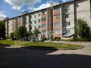 Однокомнатная квартира на дальнем аэродроме - Фото 1