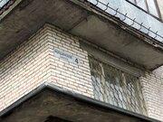 Продажа квартиры, Петергоф, Ропшинское ш. - Фото 1