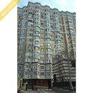 Продажа квартир метро Красносельская