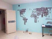 Ул.Екатерининская,141,3-комнатная квартира.Продам!