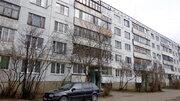 Продажа квартиры, Псков, Ул. Коммунальная