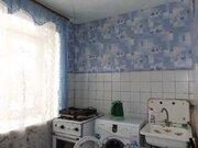 Продажа квартир в Верхе-Туле