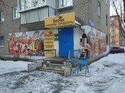 Аренда торговых помещений ул. Дегтярева