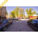 Продается помещение площадью 247 кв.м на ул.Красноармейской д.142, Продажа торговых помещений в Ульяновске, ID объекта - 800354833 - Фото 2