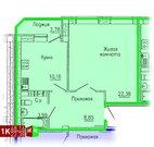 Продажа однокомнатная квартира 48.16м2 в ЖК Кольцовский дворик дом 4. .