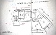 Продаем квартиру, Купить квартиру в Новосибирске по недорогой цене, ID объекта - 323585379 - Фото 11