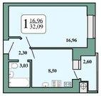 1 480 000 Руб., Продажа квартиры, Рязань, Шлаковый, Купить квартиру в Рязани по недорогой цене, ID объекта - 318383699 - Фото 1