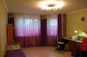 3-х комнатная квартира в г. Серпухов по ул. Центральная. - Фото 3