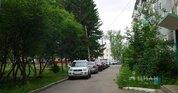 Продажа квартиры, Канск, 3 - Фото 1