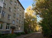 Продам 2-комнатную квартиру в самом сердце микрорайона Красный .