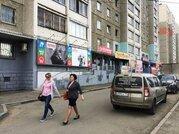 Продажа офиса, Челябинск, Ул. Чайковского