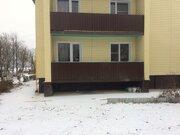 Продажа квартир в Малоярославце