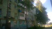 Продажа квартиры, Лысьва, Ул. Ломоносова