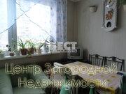 Купить квартиру ул. Дубравная