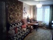 Продаю 3 комнатную квартиру Новый городок Одинцовский район - Фото 1