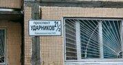 Продажа квартиры, м. Ладожская, Ударников пр-кт.