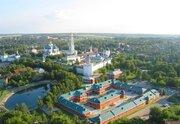 2-к квартира пер.Красный, 4 новостройка - Фото 2