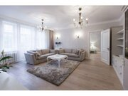 Продажа квартиры, Купить квартиру Рига, Латвия по недорогой цене, ID объекта - 313154511 - Фото 4