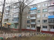Продажа квартиры, Калуга, Ул. Болотникова