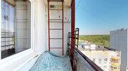 Отличная 3-комнатная квартира в Южном Бутово!, Купить квартиру по аукциону в Москве по недорогой цене, ID объекта - 328406326 - Фото 38