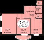 Продажа квартиры, Тюмень, Буденного, Купить квартиру в Тюмени по недорогой цене, ID объекта - 318370125 - Фото 1