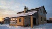 Продажа дома, Софрино, Пушкинский район, Ул. Радужная - Фото 2