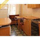 3 к.кв. квартира в центре, у метро, 60 м , Черняховского, 5