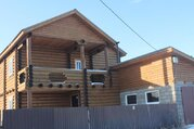 Продается дом. , Хомутово, Украинская улица - Фото 1