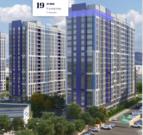 Продажа квартиры, Новороссийск, Ул Дзержинского - Фото 2