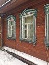 Продается часть дома с земельным участком Подмосковье - Фото 2